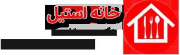 مرجع تخصصی قاشق و چنگال در ایران